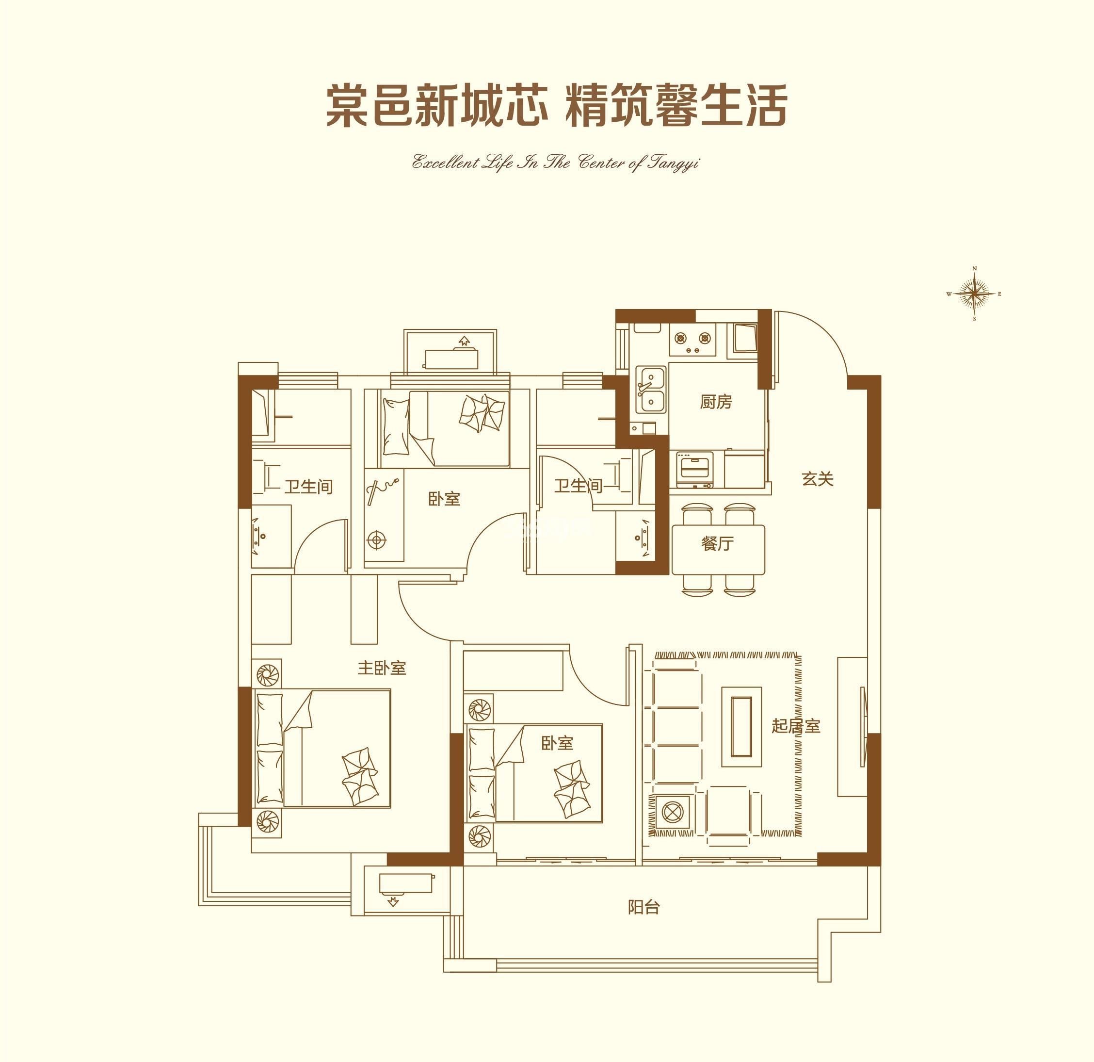 荣盛茉湖书苑户型图