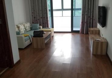 【整租】康利华府2室2厅