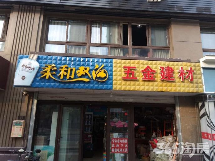 中海国际社区56㎡整租简装