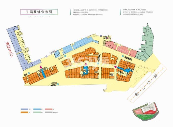 汉华城甜心广场户型图
