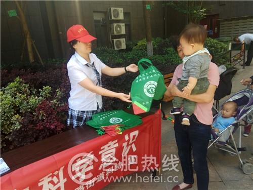 重庆时时彩最新规律:亳州路街道开展防灾减灾宣传活动