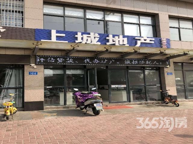 大学城纺织学院西边丰乐尚都沿街商铺部分带租约