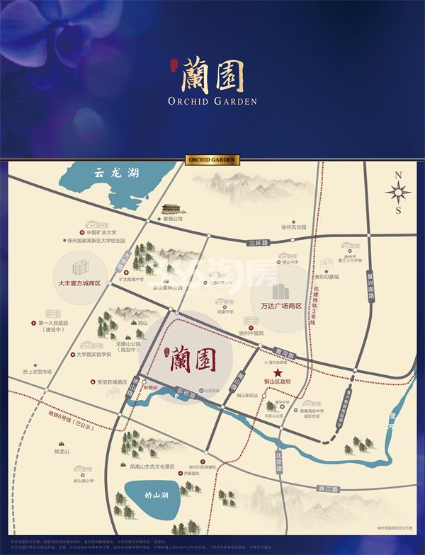 蓝城蘭园交通图
