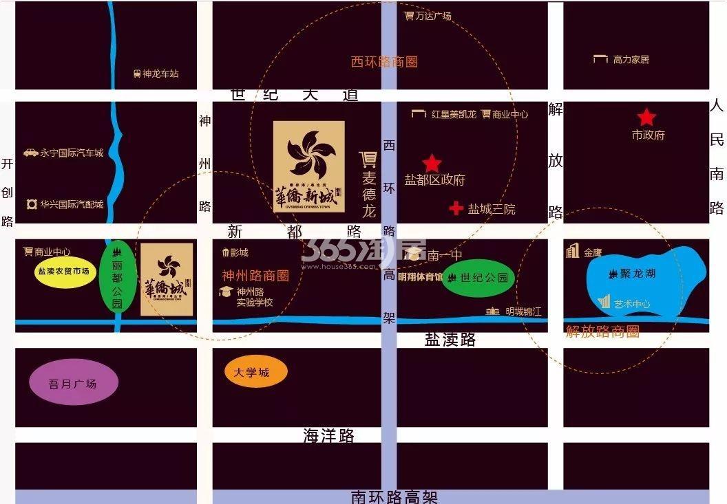 港龙·华侨新城交通图