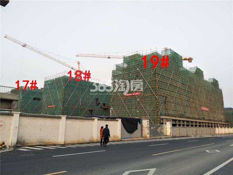 绿地理想城悦湖公馆在建17、18、19#楼实景图(12.14)