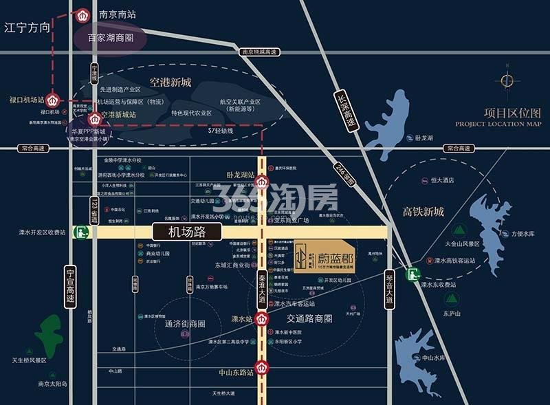 蔚蓝荟交通图