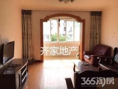 莲塘新村 简装3室+房东急租+拎包入住+价格便宜