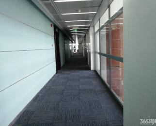紫峰大厦 实图精装可观玄武湖紫金山另150�O350�O 鼓楼地