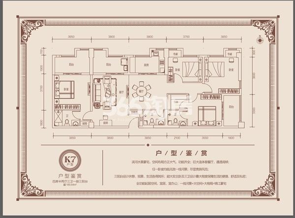 金域蓝湾 K7四室两厅三卫 189.84㎡