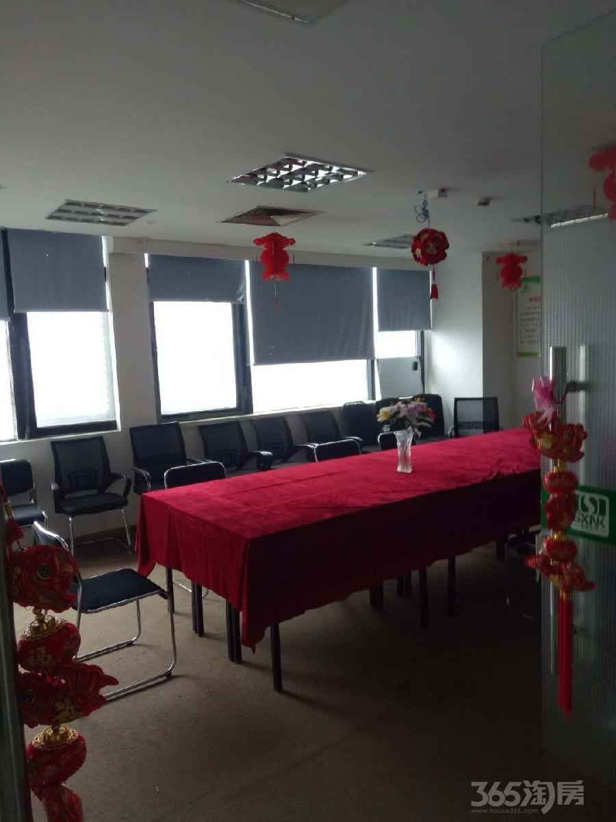 红石中央大厦257.6平米2006年可注册公司中装