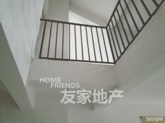 稀有跃式!卖一套少一套 香江碧水城 单价六千四的好房子 双露台