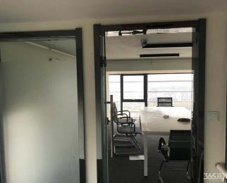 地铁口3号线 星火E方 精装修 2500 有钥匙 随时看房