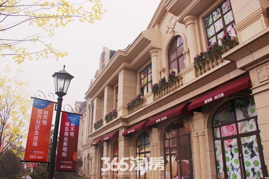 新华联M天地商铺实景图(2017.12摄)