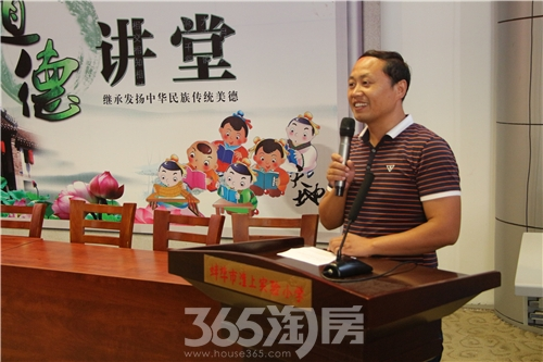 赵校长致词 365淘房 资讯中心