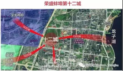 (荣盛蚌埠第12城 365淘房 资讯中心)