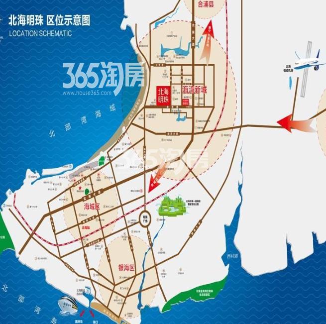 北海金石明珠交通图