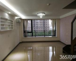 河西金鹰旁 地铁口 乐基广场120平精装公寓 可注册 年底急
