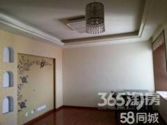 锦华新城2室2厅1卫89平方产权房精装