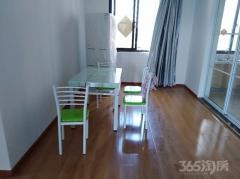 御湖观邸3室2厅1卫130平米简装整租