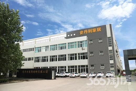 南京史丹利装饰材料有限公司7000㎡整租