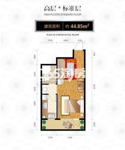 全季首府高层标准层建筑面积约44.85㎡
