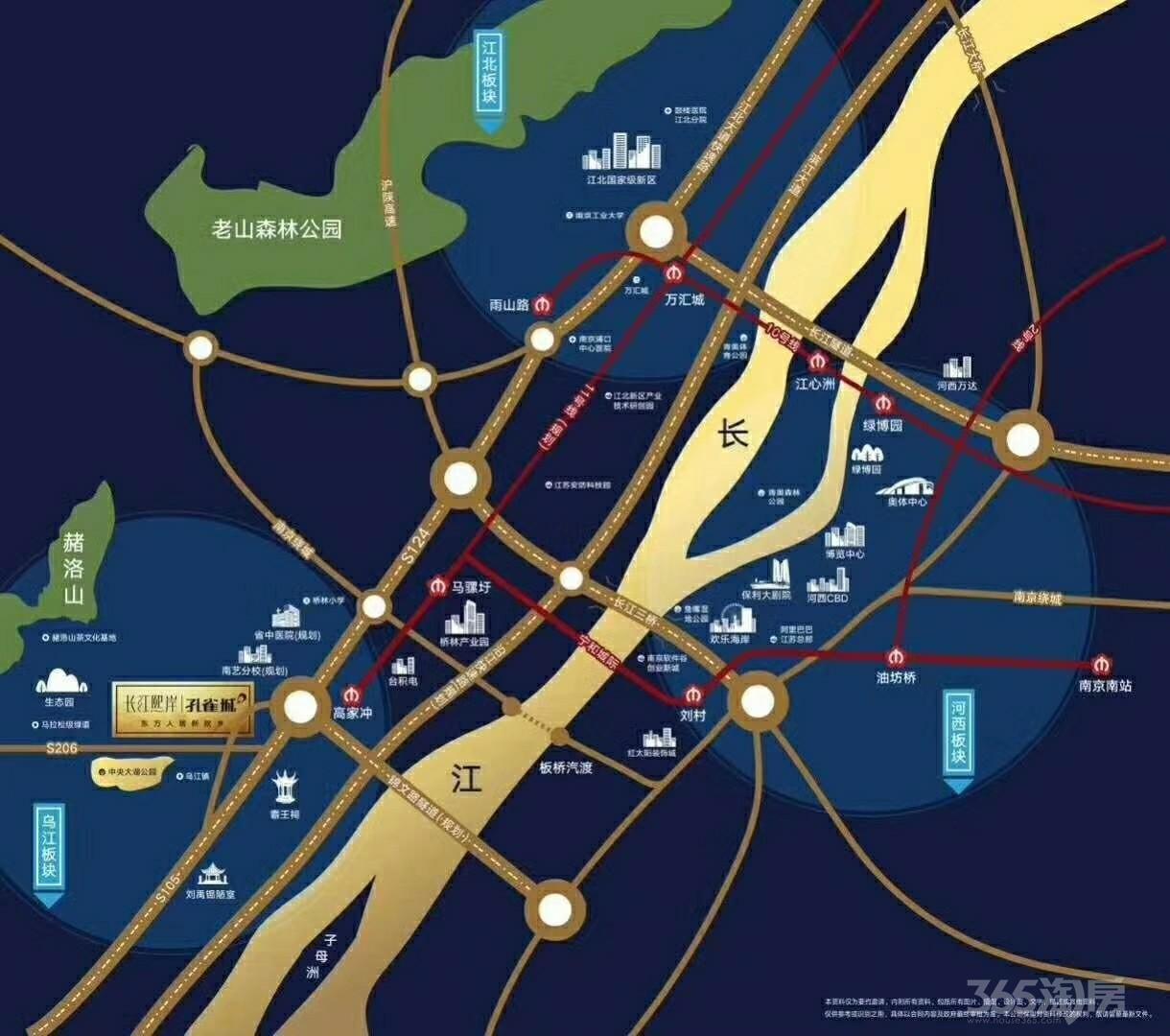长江熙岸孔雀城3室2厅1卫88.28平米2016年产权房精装