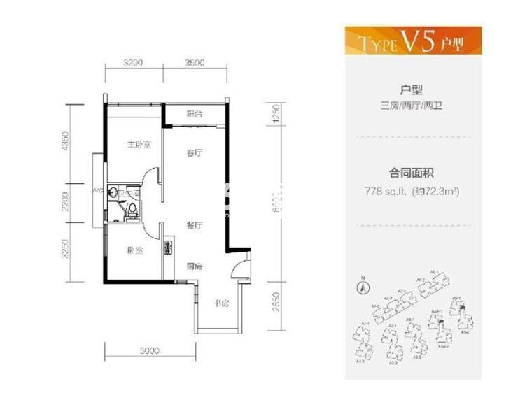 72.3平米 3室2厅2卫