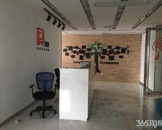 商贸世纪广场招商部 新街口双地铁口 电梯口 精装现房 随