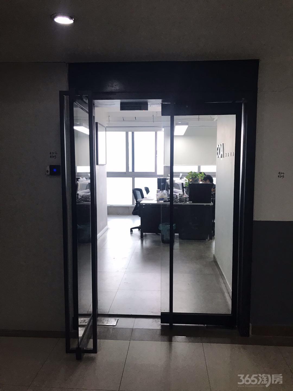 玄武区珠江路华利国际大厦0室0厅户型图