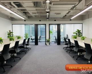 南京南站北广场100米 纯写字楼130平 精装修带家具急租