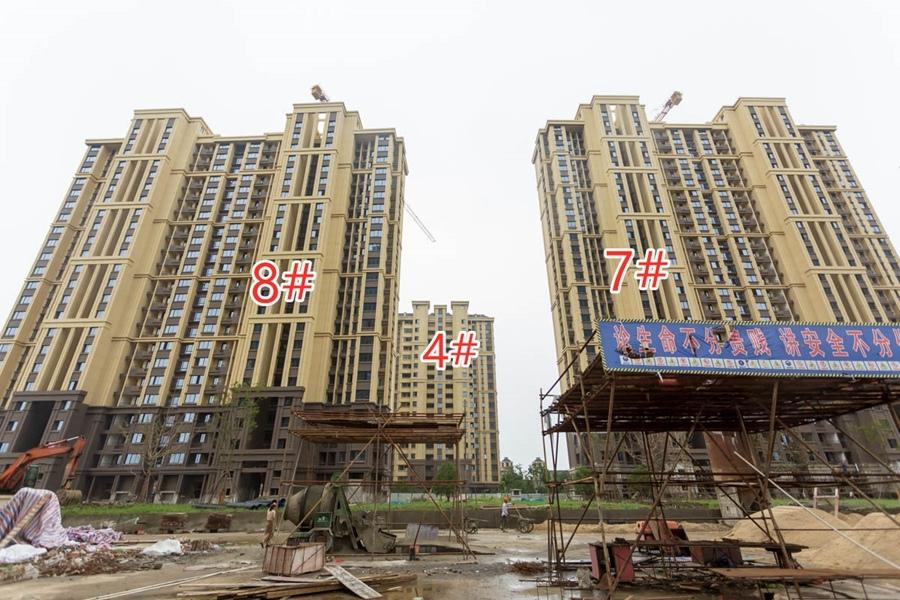 信德悦城4#7#8#楼工程进度(2019.9摄)