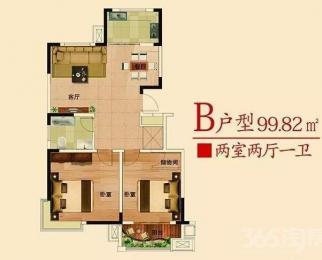 乾城尊府2室2厅1卫99.82平米2014年产权房中装