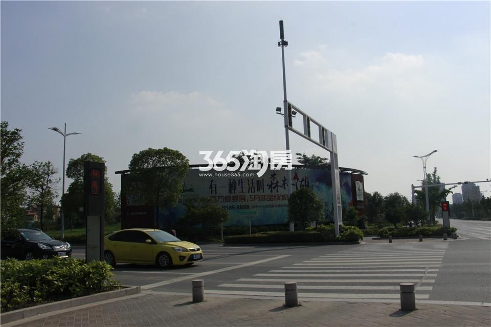 润茂国际广场实景图