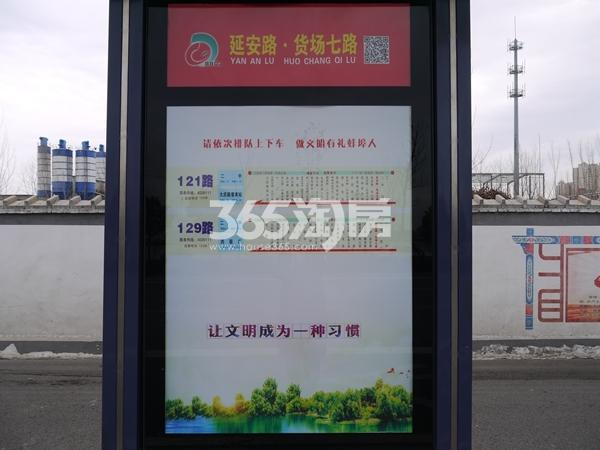聚云商务广场 公交车站 201803