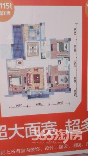 南京碧桂园3室2厅2卫115平方产权房精装