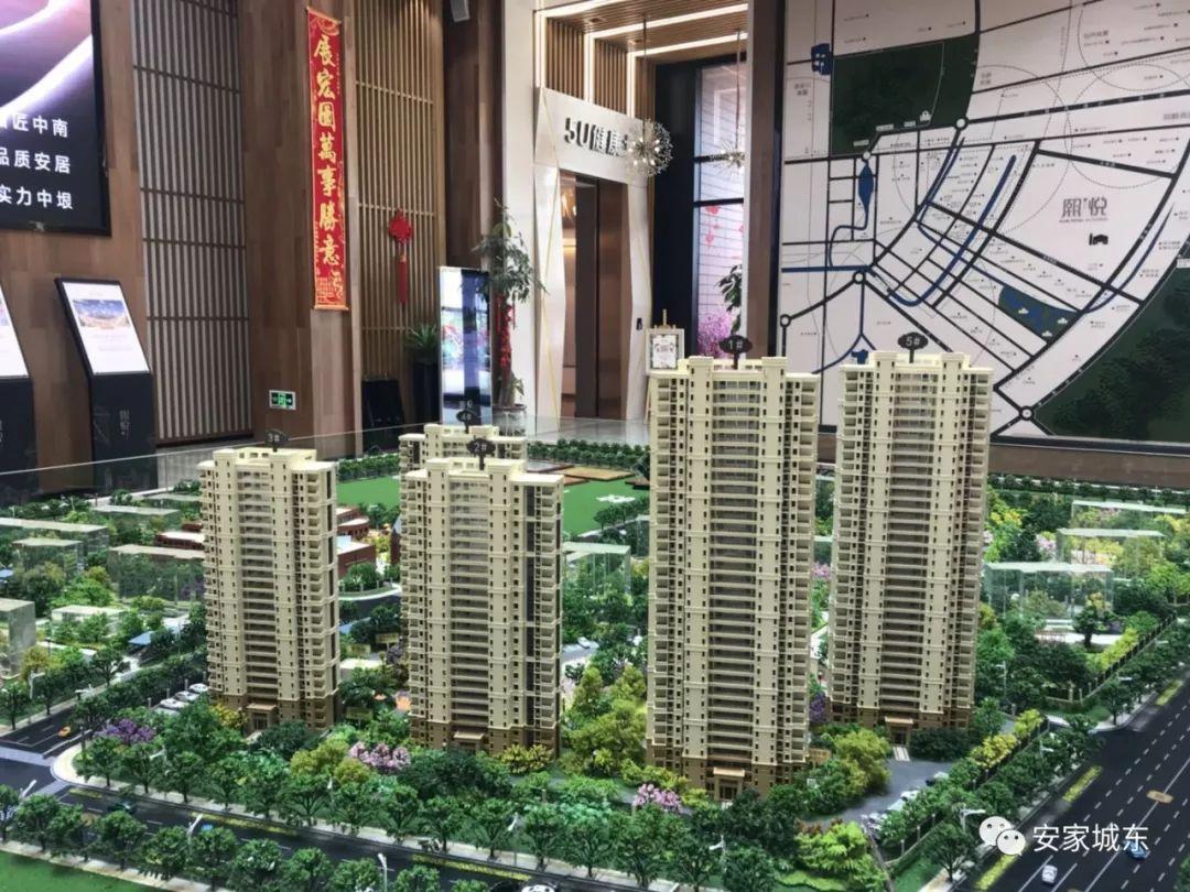 京奥港未来墅沙盘实景图(2.24)