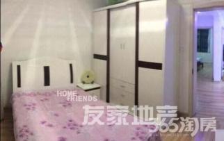 伟星万悦城旁无税东紫园 首付30万南北通透精装婚房单价8500