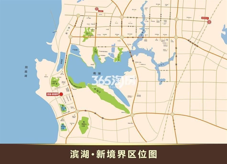 滨湖·新境界交通图