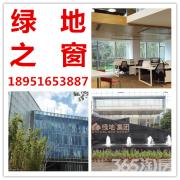 ☆☆南站绿地之窗招商部☆☆400平环境优美 交通便捷
