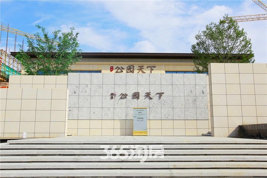 伟星公园天下实景图(2018.7摄)