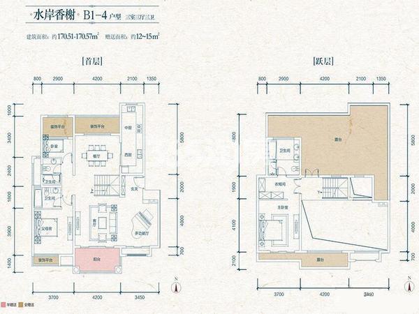 枫林九溪3室3厅3卫1厨170.57㎡户型图