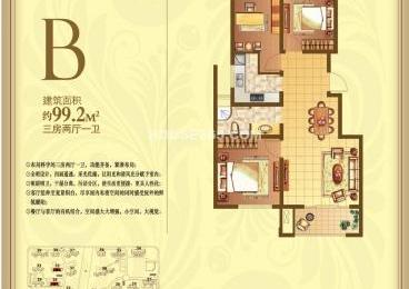 【整租】天润城12街区3室2厅