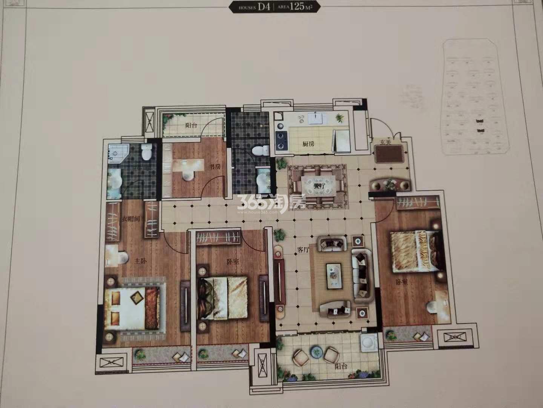 安庆高速时代公馆四室两厅两卫125㎡D4户型图