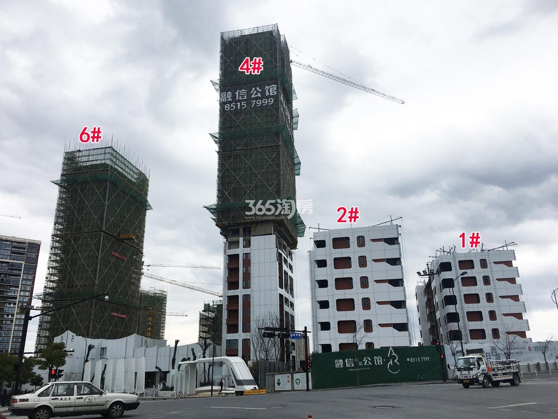 2018年2月28日融信公馆ARC项目1、2、4、6号楼(地名幢号)实景