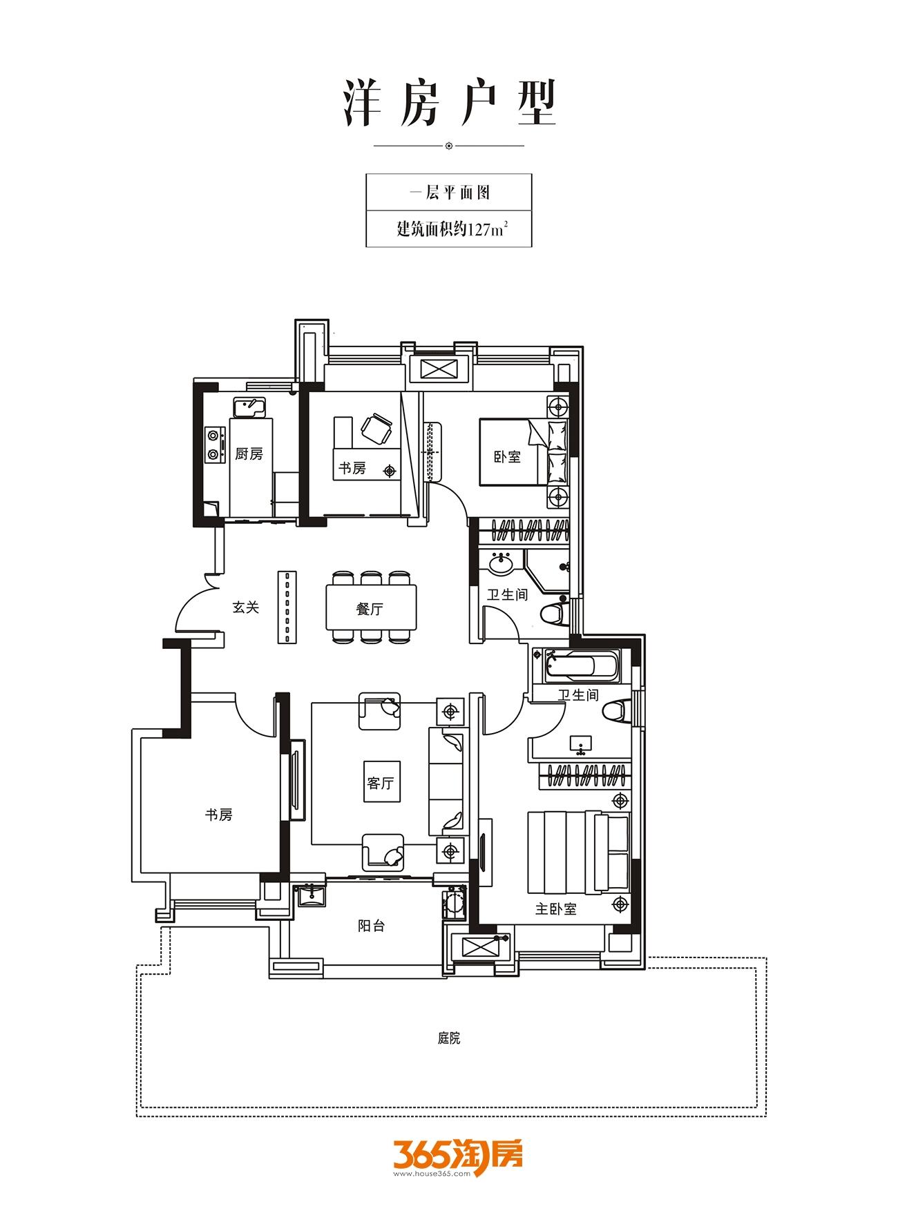 金科半岛壹号洋房127㎡一层户型图