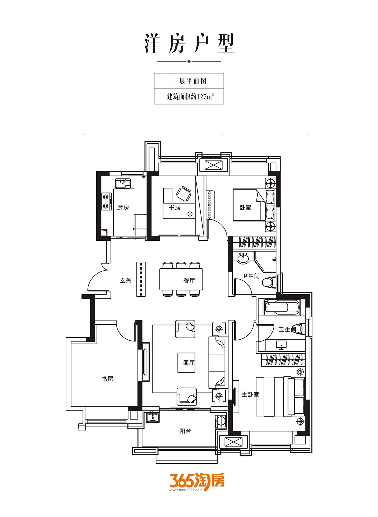 金科半岛壹号洋房127㎡二层户型图