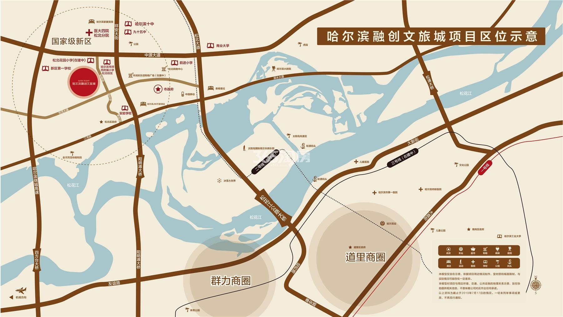 哈尔滨融创文旅城交通图
