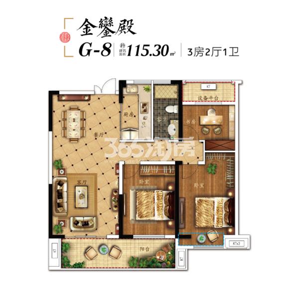 帝景·京安府G-8户型