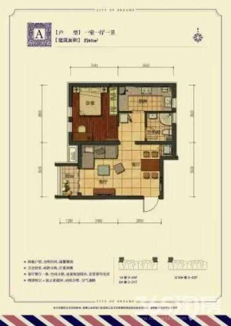 顺泽水榭花城1室1厅1卫60平米2017年产权房毛坯