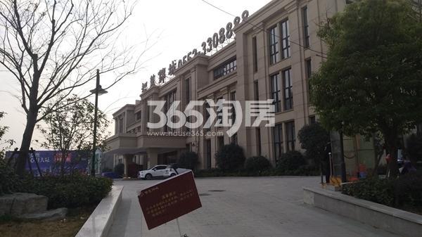智慧锦城 营销中心 201801